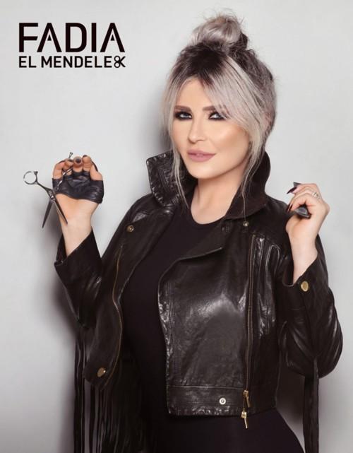 Fadia el Mendelek تساعد Mrs. Keepa لإطلالة دراماتيكية!