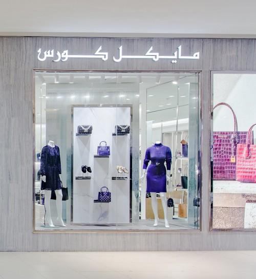 2045b9982 مايكل كورس يفتتح متجر في المملكة العربية السعودية | ElleArabia