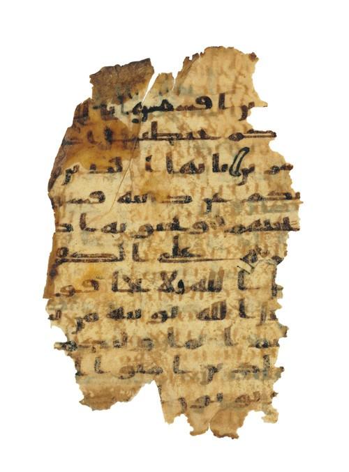 مزاد على مخطوطة قرآنية مأخوذة من نسخة قبطية من الكتاب المقدس