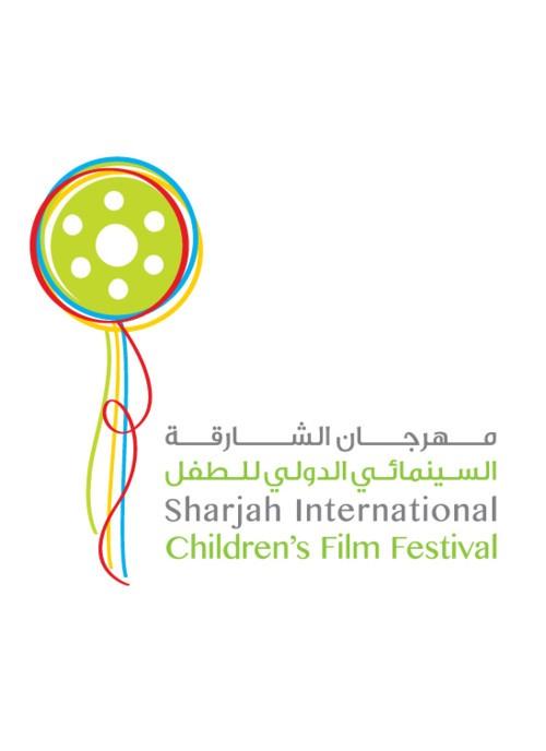 انطلاق مهرجان الشارقة السينمائي الدولي للطفل
