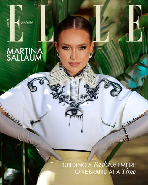 مارتينا سلوم: امبراطورية الموضة الناشئة