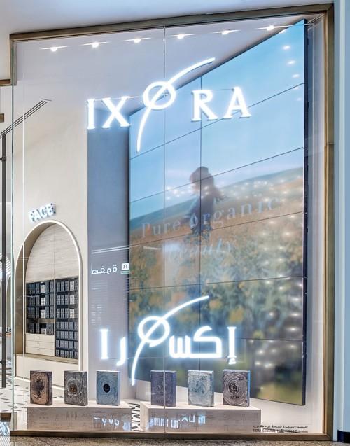Ixora تفوز بجائزة افضل تصميم بيع بالتجزئة