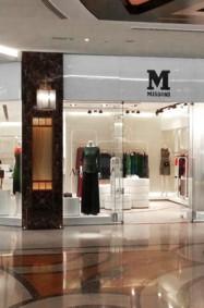 M Missoni في مدينة الكويت