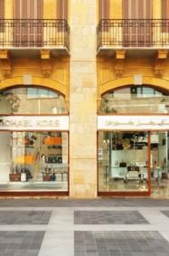 أول متجر لمايكل كورس في بيروت