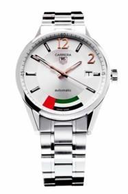 ساعة كاريرا الإمارات العربية المتحدة