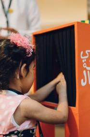 انطلاقة الدورة الخامسة من بينالي الشارقة للأطفال