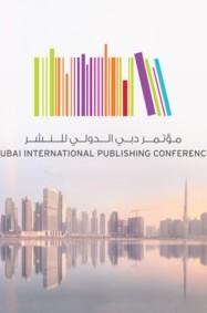 أول مؤتمر دولي للنشر في دبي