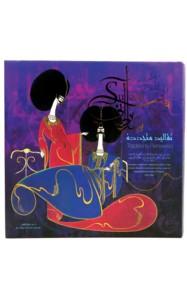 سلطاني: إعادة إحياء الأزياء التقليدية