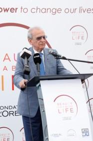 """لوريال ومؤسسة كياني تطلقان البرنامج الخيري """"الجمال من أجل حياة أفضل"""""""