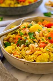 الأرز مع الخضار واللحم المفروم