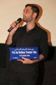 مهرجان الفيلم اللبناني يوزّع جوائزه