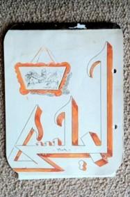 في ذكرى الشاعر الفلسطيني غسّان كنفاني