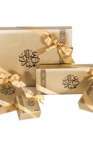 تحلي مع ديليس في شهر رمضان والعيد