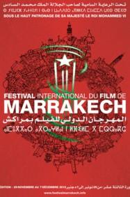 مهرجان مراكش الدولي للسينما