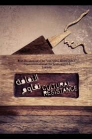 حفل ختام مهرجان طرابلس الدولي للسينما 2013