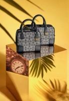 لويفي تطلق إصداراً جديداً من حقائب أمازونا الأيقونية