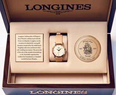 ساعة كيت وينسلت من لونجين ستُباع في المزاد الإلكتروني