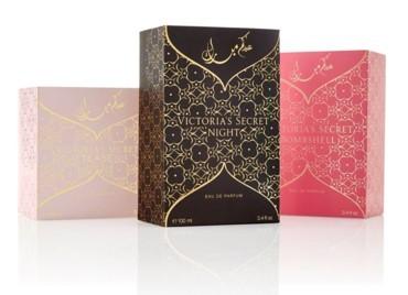 ما هي هدايا Victoria's Secret لشهر رمضان؟