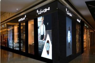 fb7e1f034 متجر جديد لدار مون بلان في الرياض!   ElleArabia