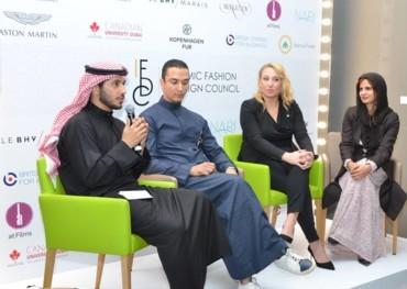 أول عرض في مجال التصميم والأزياء المحتشمة ينطلق في دبي!