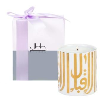 مجموهة هدايا مختارة لشهر رمضان