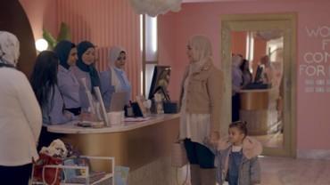المصرية نادية جمال الدين الرابحة في مبادرة كارتييه للنساء