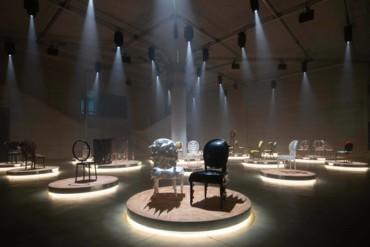 كرسي ميداليون الأيقوني من Dior