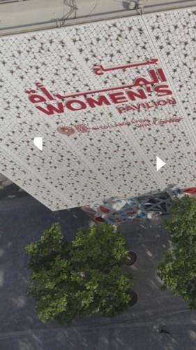 """إكسبو 2020 يُطلق """"جناح المرأة"""" بالتعاون مع كارتييه"""