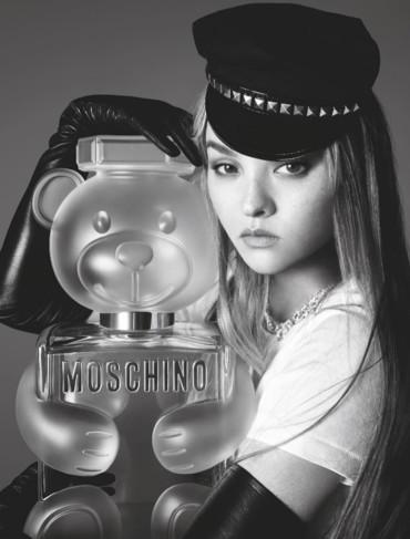 إكتشفي عطر Moschino Toy 2