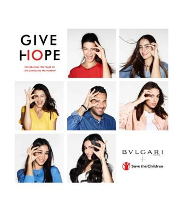 حملة بولغري في الشرق الأوسط لإنقاذ الأطفال