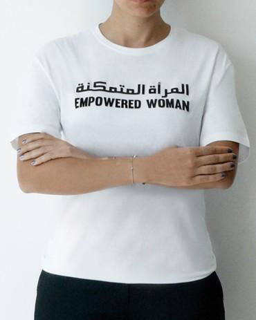 Madiyah Al Sharqi وفندق إديشن أبوظبي يحتفلان بيوم المرأة العالمي