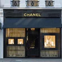 مجوهرات وساعات شانيل في لندن