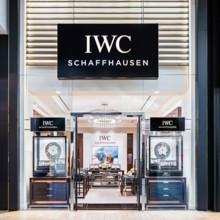 دار IWC Schaffhausen تفتتح بوتيكها الأوّل في كندا