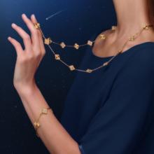 فان كليف آند آربلز Alhambra تألقات من الذهب والماس